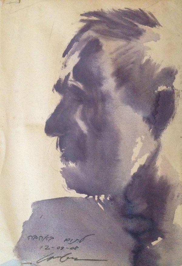 Portrait-izik5